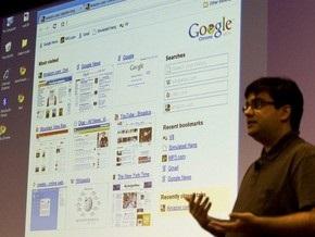 Google разрабатывает ОС, которая будет конкурировать с Windows