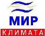 Выставка  «Мир Климата -2010» пройдет в московском «Экспоцентре»