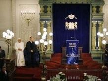Папа Римский побывал в синагоге