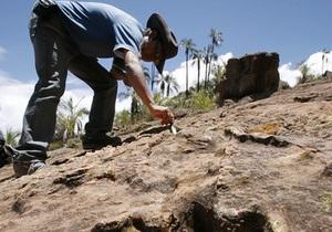 Корреспондент: Бесценные ископаемые. Как был найден самый большой клад в истории человечества