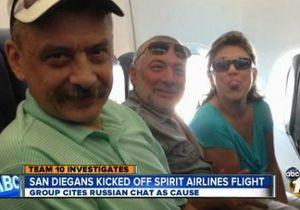 Не попали в Лас-Вегас: Шестерых россиян высадили из самолета в США  из-за русского языка