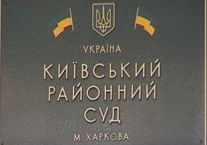 Дело Тимошенко по ЕЭСУ будет рассматривать Киевский райсуд Харькова