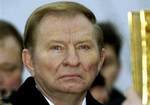 Кучма не согласится на закрытие дела против него в связи со сроком давности
