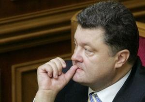 Ефремов: В понедельник Порошенко выходит на работу в должности министра экономики