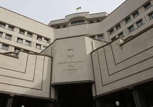 Эксперты: Решение КС касается только очередных выборов в Киеве, внеочередные могут быть назначены ранее 2015-го