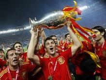 Фотогалерея: Испания - Чемпион Европы