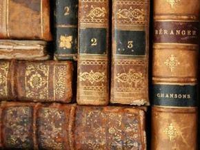 Сколько стоит старинная книга?