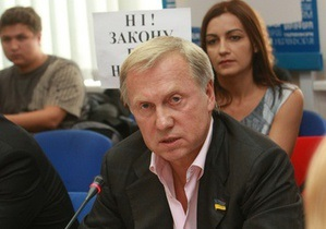 Автор законопроекта о клевете заявил, что стал жертвой черного пиара