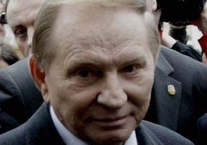 Суд перенес рассмотрение жалобы на закрытие дела против Кучмы