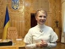 Сегодня Тимошенко обратится к народу