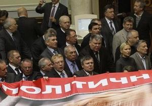 Рада провалила еще два законопроекта о декриминализации