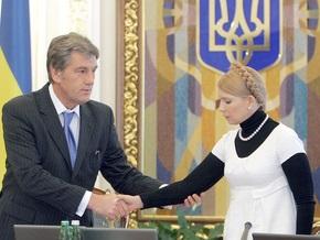 Тимошенко пришла на заседание СНБО под председательством Ющенко