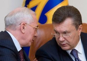 DW: Украинцы считают работу Януковича и Азарова неудовлетворительной