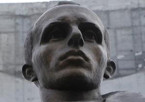 Во Львове учредили премию имени Бандеры
