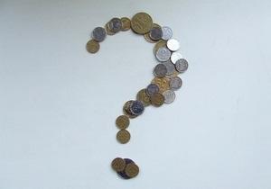Ъ: Ликвидность украинских банков снизилась до минимума пяти лет