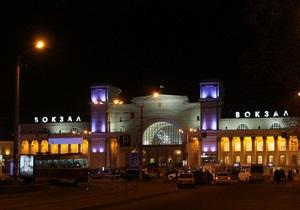 В Днепропетровске задержали мужчину, который  ради шутки  сообщил о заминировании вокзала