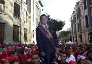 Опухоль Чавеса была размером с мяч для софтбола - вице-президент