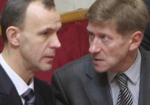 БЮТ добивается создания комиссии по проверке фактов подкупа депутатов. ПР это  умиляет
