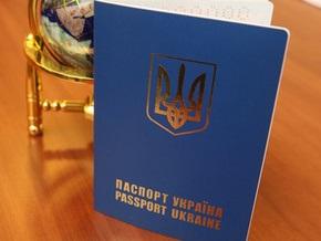 Израиль решил не вводить безвизовый режим с Украиной