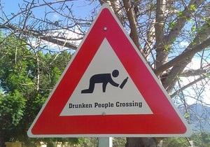 В Румынии появились дорожные знаки, предупреждающие о пьяных пешеходах