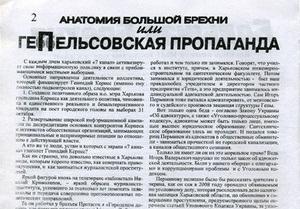В Харькове задержаны активисты, раздававшие листовки с критикой местных властей