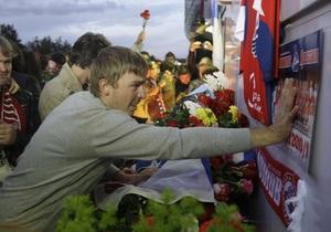 Семьям погибших в катастрофе под Ярославлем выплатят по 2,5 млн рублей