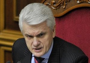 Рада призвала МИД разъяснить ситуацию вокруг закрытия украинских организаций в России