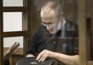 Верховный суд рассмотрит дела Ходорковского и Лебедева