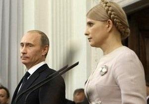 Тимошенко и Путин поговорили о сотрудничестве