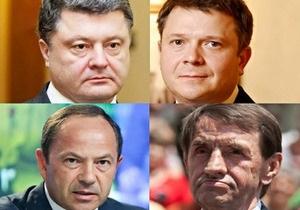 Forbes назвал 20 самых богатых народных депутатов