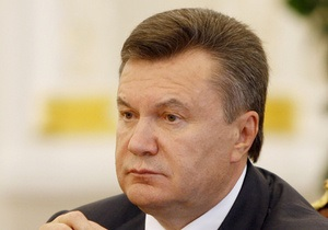 Янукович объявил о начале экономических реформ