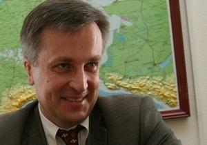 Наливайченко возглавил политсовет Нашей Украины