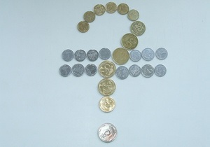 В прошлом году госбюджет Украины сведен с дефицитом 19,9 млрд грн