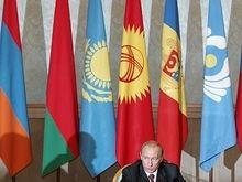 В Москве открылся неформальный саммит СНГ