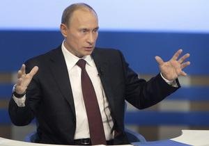 Путин: Такой национальности как кавказец нет