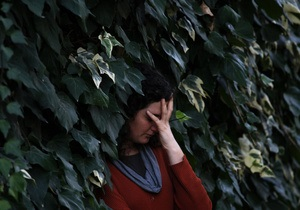 Ученые доказали связь между депрессией и самобичеванием