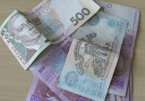 Акционеры одного из крупнейших украинских банков решили не выплачивать дивиденды за 2010 год