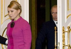 Суд обязал Тимошенко возместить Нафтогазу 1,5 млрд грн