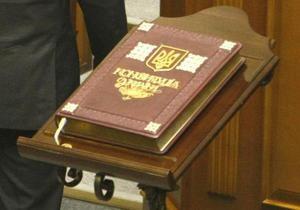 Коалиция обжаловала в Конституционном суде политреформу 2004 года