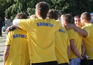 Волонтеры Евро-2012 обратились к Меркель с призывом не бойкотировать чемпионат