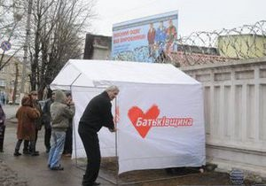 Сторонники Тимошенко из Киева поедут в Харьков с палатками и  боевым знаменем