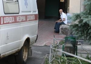 Корреспондент: Клинический случай. 90% украинцев не доверяют отечественному здравоохранению