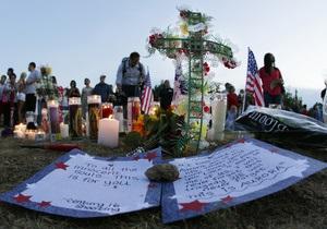 Трагедия в Колорадо: семья одной из погибших отказалась от денежной компенсаци