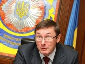 Луценко заявил, что Черновецкий не заплатил 450 млн налогов