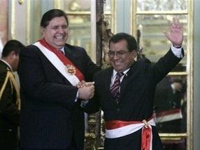 Президент Перу назначил нового премьер-министра