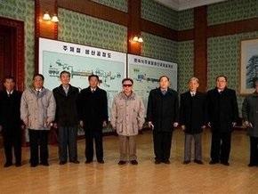 Северная Корея распространила новые фото Ким Чен Ира