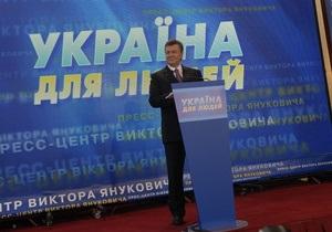 ПР: Заявления Тимошенко – ложь и провокация