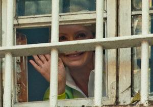 Тимошенко прописали постельный режим