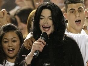 Майкл Джексон возвращается на сцену