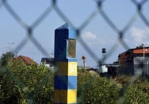 Рада ратифицировала соглашение с Россией о демаркации границы